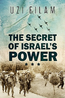 The secret of Israel's Power ebook cover