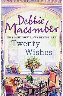 Twenty Wishes (A Blossom Street Novel, Book 5) ebook cover