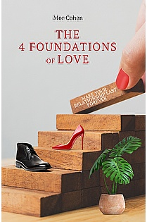 The 4 Foundations of Love ebook cover