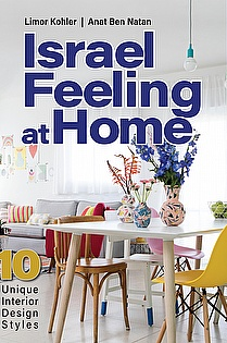 Israel Feeling at Home ebook cover